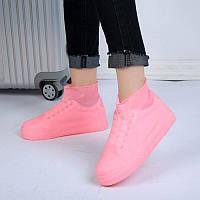Резиновые бахилы на обувь от дождя (розовый S)