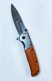 Карманный складной нож BROWNING DA86 / АК-4 (28 см)