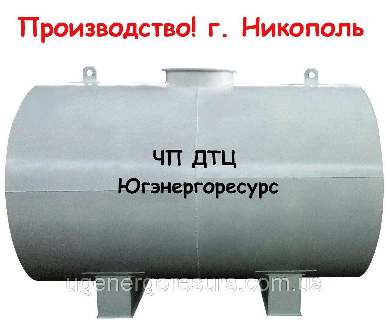 Металлическая емкость 7 кубов