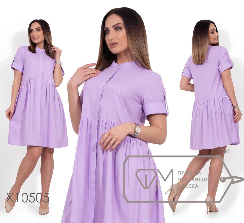 Платье-туника с короткими рукавами на патиках, присборенной завышенной юбкой и потайной застежкой на пуговках по всей длине X10505