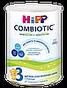 """Сухая молочная смесь """"HiPP Combiotiс"""" №3, 750 г"""