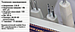 Аппарат Nova N93 многофункциональный (микротоковая терапия +ультразвук +уз-скраббер), фото 3
