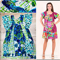 """Платье женское,""""МАТРЕШКА"""", одежда для полной молодежи, одежда для беременных, большие размеры, Пл  10073"""