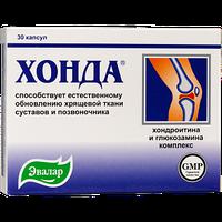 """Натуральный препарат для суставов""""Хонда""""- Не дайте вашим суставам «заржаветь»,(капс.30 по 0,25"""
