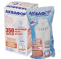 Картридж АКВАФОР В100-8, усиленный от железа (от ржавчины) - 1 картридж.
