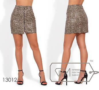 Кожанная юбка-мини с леопардовым принтом и молнией спереди по всей длине (края не обработаны) 13012