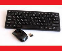 901 Беспроводная клавиатура и мышь, фото 1