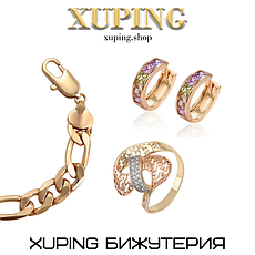 Xuping Jewelry