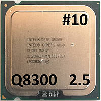 Процессор ЛОТ#10 Intel® Core™2 Quad Q8300 SLGUR 2.5GHz 4M Cache 1333 MHz FSB Socket 775 Б/У, фото 1