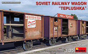 "Модель советского железнодорожного вагона ""Теплушка"" 1/35 MINIART 35300"