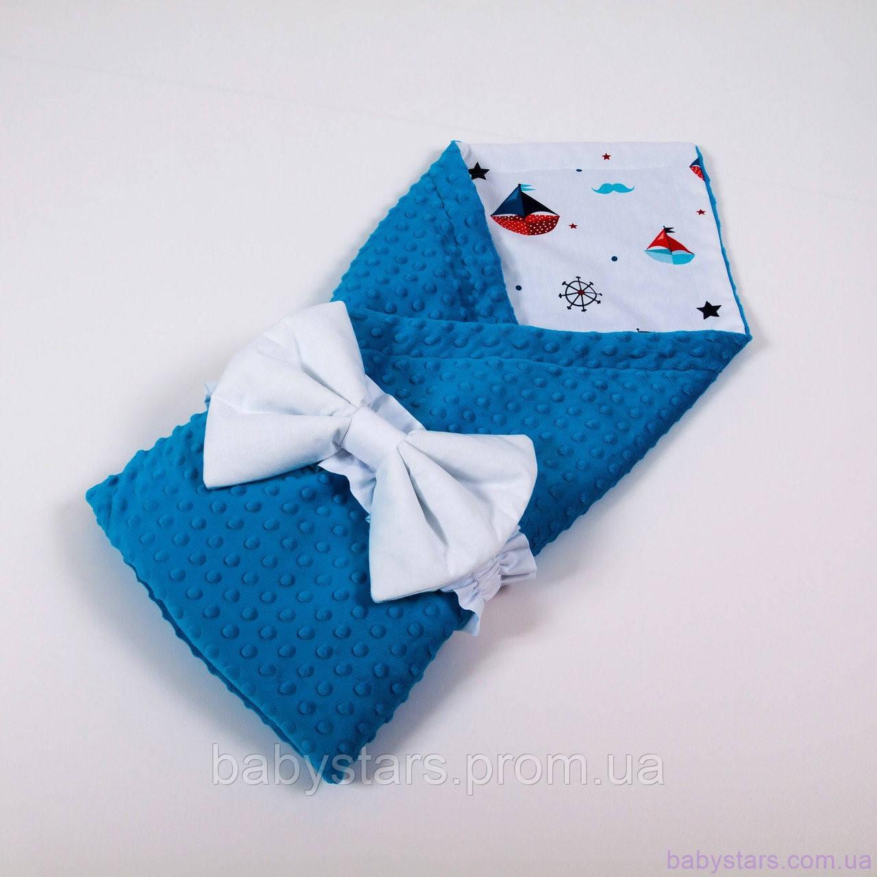 """Голубой конверт одеяло на выписку """"Кораблики на белом"""" 78*85 см"""