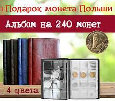 Альбом для монет (125х185мм) на 240 ячеек + монета Польши 2 злотых