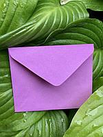 Крафт конверт для визитки 110:90 лаванда