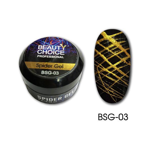 Spider Gel | Павутинка BSG-03, золото, 5g Харків
