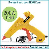Мощный строительный Клеевой пистолет термопистолет HD-01 с кнопкой 200Вт 11мм, фото 1