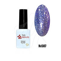 Гель-лак Molekula Diamond №507, пыль феи, 6 мл