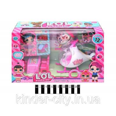 Кукла L.O.L Вертолет и кукла Набор