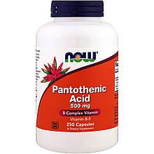 "Пантотеновая кислота (витамин B5) NOW Foods ""Pantothenic Acid"" 500 мг (250 капсул)"
