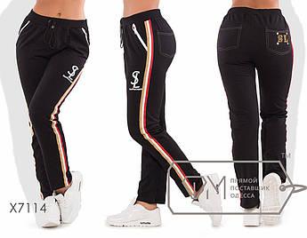 Спортивные брюки приталенные из двунитки покроя 4 кармана на кулиске с контрастными лампасами и стразами X7114