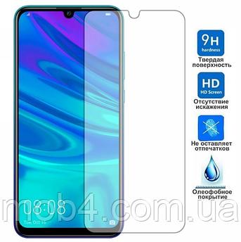 Захисне скло для Huawei (Хуавей) P Smart (2019) (з відступами)