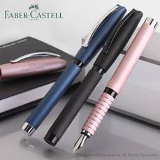 Ручки серии Essentino