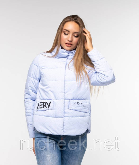 Куртка демисезонная Рикель 2 размер 48,  Nui Very куртки