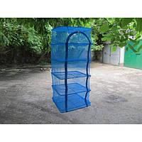 Сушилка для рыбы, грибов, сухофруктов, 5 полочек, защитит от насекомых 45*45*100 см, фото 1