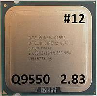 Процессор ЛОТ#12 Intel® Core™2 Quad Q9550 SLB8V 2.83GHz 12M Cache 1333 MHz FSB Soket 775 Б/У, фото 1