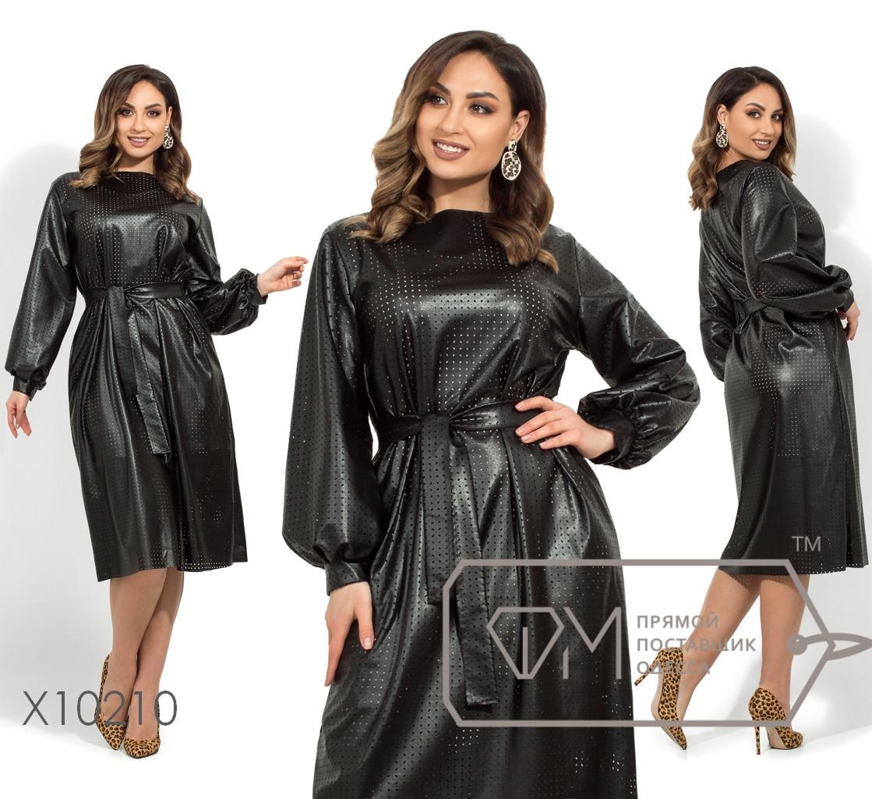 Кожаное длинное платье под пояс с перфорацией, трикотажным подкладом и рукавами-фонарик X10210