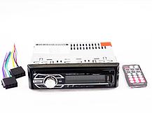 Автомагнитола 1DIN MP3-6317 RGB | Автомобильная магнитола | RGB панель + пульт управления, фото 3