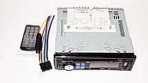 Автомагнитола 1DIN DVD-1350 | Автомобильная магнитола | RGB панель + пульт управления, фото 2