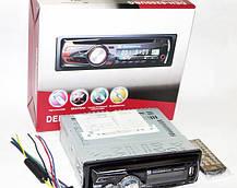 Автомагнитола 1DIN DVD-8250 | Автомобильная магнитола | RGB панель + пульт управления, фото 2