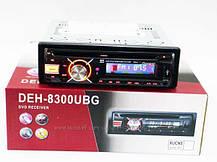 Автомагнитола 1DIN DVD-8300 | Автомобильная магнитола | RGB панель + пульт управления, фото 3