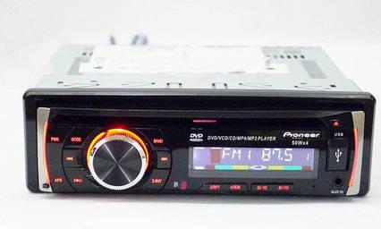 Автомагнитола 1DIN DVD-8400 | Автомобильная магнитола | RGB панель + пульт управления, фото 2