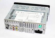 Автомагнитола 1DIN DVD-8400 | Автомобильная магнитола | RGB панель + пульт управления, фото 3