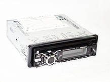 Автомагнитола 1DIN DVD-8500 | Автомобильная магнитола | RGB панель + пульт управления, фото 2