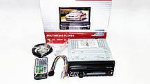 Автомагнитола 1DIN DVD-712 с выездным экраном | Автомобильная магнитола + пульт управления, фото 2