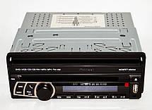 Автомагнитола 1DIN DVD-712 с выездным экраном | Автомобильная магнитола + пульт управления, фото 3