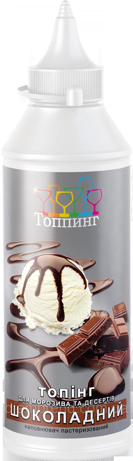 Купить топпинг шоколадный для мороженого
