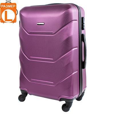 Чемодан Wings Чемодан большой на 4-х колесах WINGS (ВИНГС) JAKW147L-dark-purple