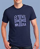 Освященная футболка с крестом и молитвой «Крест Просфорный – Константиновский».