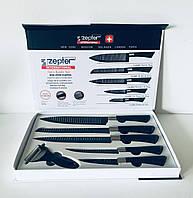 Набор кухонных ножей Zepter + овощечистка (6 предметов)