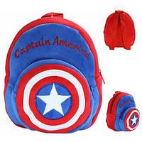 Детский плюшевый рюкзак для дошкольника Капитан Америка. Мягкий рюкзачок в садик Capitan America