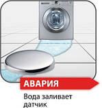 Аквасторож  Классика 1*25 PRO, фото 3