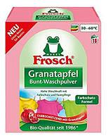 Пральний порошок-концентрат Frosch Гранат Колор 1350 гр.