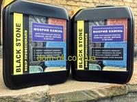 Фасадная пропитка с эффектом мокрого камня Black Stone - используется для фасадов и тротуарной плитки Емкость 5 л