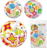 Мяч Royaltoys Мяч надувн. 59040 4-х цветн.(3+ лет) 51см SKU_59040