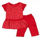 Комплект для девочки звезда 2-3 года 92-98 розовый