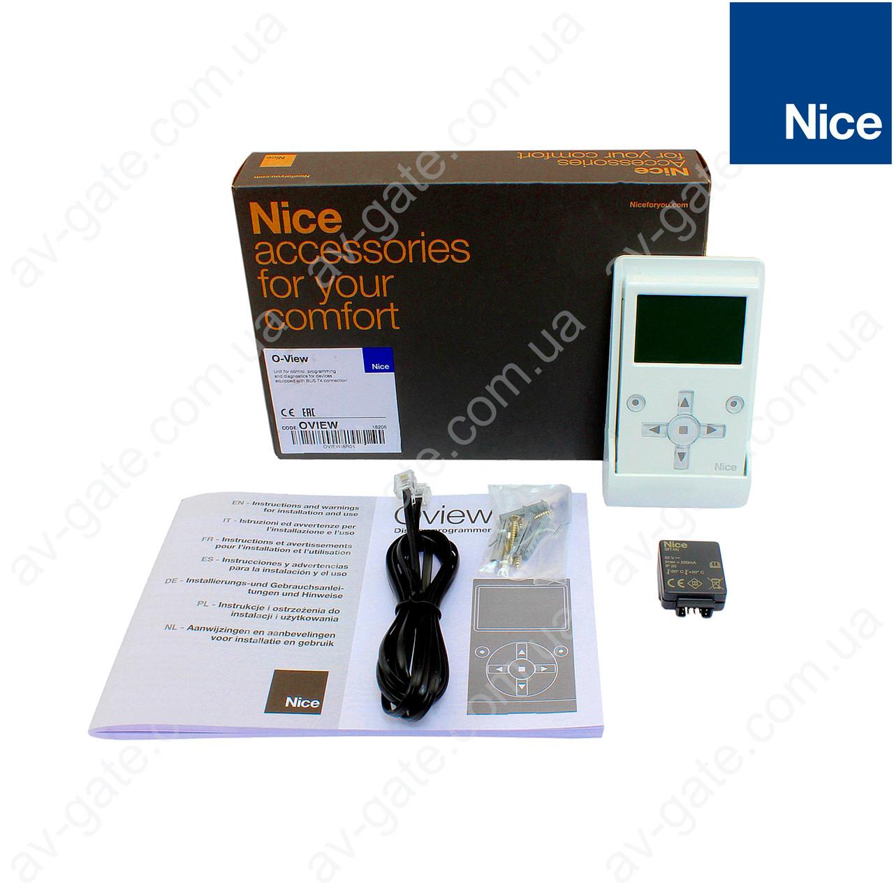 Многофункциональное устройство O-VIEW/A R01 Nice