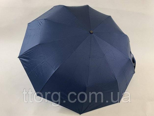Элитные мужские зонты - автоматы  PARACHASE